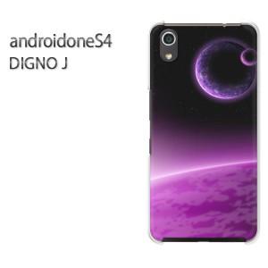 ゆうパケ送料無料スマホケース ハード android One S4 クリア [シンプル・宇宙(紫)/androidones4-pc-new1567]
