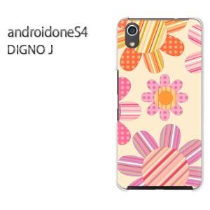 ゆうパケ送料無料スマホケース ハード android One S4 クリア [花・ドット(ベージュ)/androidones4-pc-new1761]
