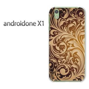 DM便送料無料スマホケース ハード android One X1 クリア  [シンプル・葉(ブラウン)/androidonex1-pc-ne173]