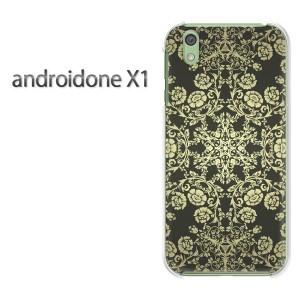 ゆうパケ送料無料スマホケース ハード android One X1 クリア  シンプル・ダマスク(黒)/androidonex1-pc-ne174]