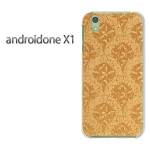 ゆうパケ送料無料スマホケース ハード android One X1 クリア シンプル(ベージュ・ブラウン)/androidonex1-pc-new0196]