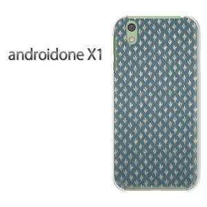 ゆうパケ送料無料スマホケース ハード android One X1 クリア 花・草(ブルー)/androidonex1-pc-new0273]