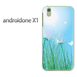 ゆうパケ送料無料スマホケース ハード android One X1 クリア 花(ブルー)/androidonex1-pc-new0650]