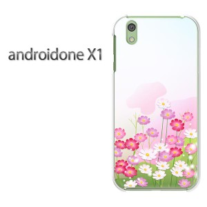 DM便送料無料スマホケース ハード android One X1 クリア [花(紫)/androidonex1-pc-new0651]