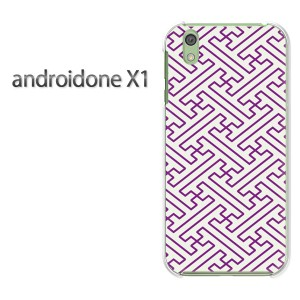 DM便送料無料スマホケース ハード android One X1 クリア [和柄(紫)/androidonex1-pc-new1246]