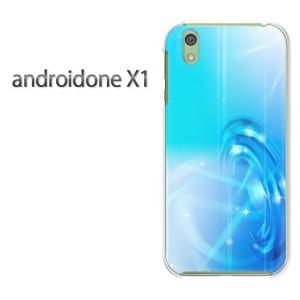 ゆうパケ送料無料スマホケース ハード android One X1 クリア シンプル・キラキラ(ブルー)/androidonex1-pc-new1401]