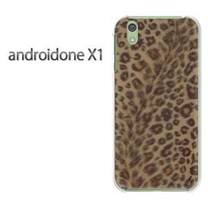 ゆうパケ送料無料スマホケース ハード android One X1 クリア 豹・動物(ブラウン)/androidonex1-pc-new1854]