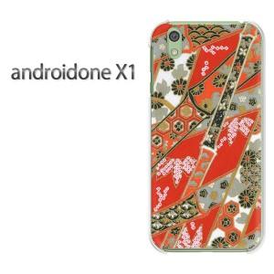 ゆうパケ送料無料スマホケース ハード android One X1 クリア 和柄(赤)/androidonex1-pc-new1866]