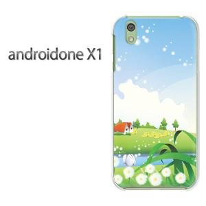 ゆうパケ送料無料スマホケース ハード android One X1 クリア 【フラワー188/androidonex1-PM188】