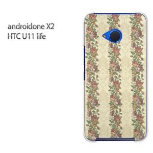 ゆうパケ送料無料 スマホケース ハード android One X2 クリア [花・ボーダー(ベージュ)/androidonex2-pc-new0326]