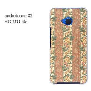 ゆうパケ送料無料 スマホケース ハード android One X2 クリア [花・ボーダー(ブラウン)/androidonex2-pc-new0327]