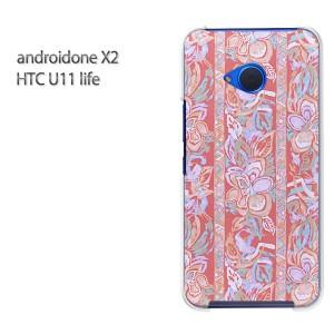 ゆうパケ送料無料 スマホケース ハード android One X2 クリア [花・ボーダー(赤)/androidonex2-pc-new0334]