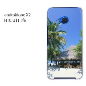 ゆうパケ送料無料 スマホケース ハード android One X2 クリア [夏・シンプル・ヤシの木・空(ブルー)/androidonex2-pc-new0391]