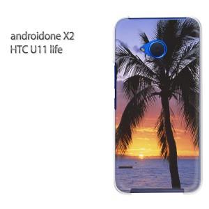 ゆうパケ送料無料 スマホケース ハード android One X2 クリア [夏・シンプル・夕日・ヤシの木(紫・オレンジ)/androidonex2-pc-new0392]