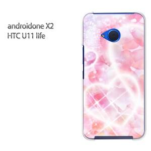 ゆうパケ送料無料 スマホケース ハード android One X2 クリア [ハート・キラキラ(ピンク)/androidonex2-pc-new0722]