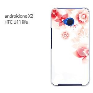 ゆうパケ送料無料 スマホケース ハード android One X2 クリア [花(白・ピンク)/androidonex2-pc-new0723]