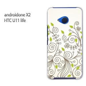 ゆうパケ送料無料 スマホケース ハード android One X2 クリア [花・葉(ベージュ・グリーン)/androidonex2-pc-new0724]