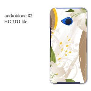 ゆうパケ送料無料 スマホケース ハード android One X2 クリア [花(グリーン)/androidonex2-pc-new0736]