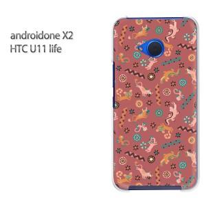 ゆうパケ送料無料 スマホケース ハード android One X2 クリア [動物(赤)/androidonex2-pc-new1003]