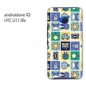 ゆうパケ送料無料 スマホケース ハード android One X2 クリア [動物(ブルー)/androidonex2-pc-new1030]
