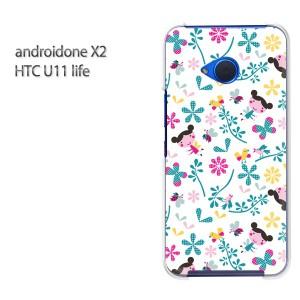 ゆうパケ送料無料 スマホケース ハード android One X2 クリア [キャラ(白)/androidonex2-pc-new1031]