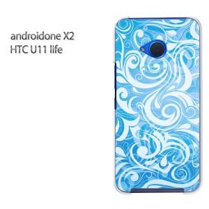 ゆうパケ送料無料 スマホケース ハード android One X2 クリア [花(ブルー)/androidonex2-pc-new1412]