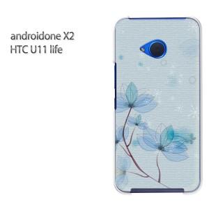 ゆうパケ送料無料 スマホケース ハード android One X2 クリア [花(ブルー)/androidonex2-pc-new1413]