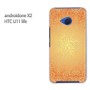 ゆうパケ送料無料 スマホケース ハード android One X2 クリア [シンプル(オレンジ)/androidonex2-pc-new1789]