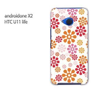 ゆうパケ送料無料 スマホケース ハード android One X2 クリア 【レトロフラワー020/androidonex2-PM020】