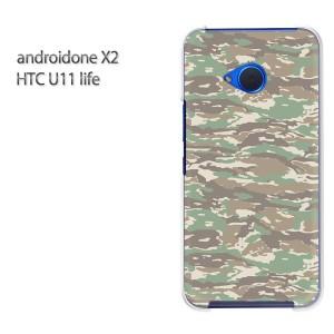 ゆうパケ送料無料 スマホケース ハード android One X2 クリア 【迷彩021/androidonex2-PM021】