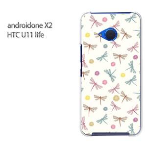 ゆうパケ送料無料 スマホケース ハード android One X2 クリア 【トンボ251/androidonex2-PM251】