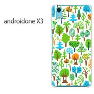 ゆうパケ送料無料スマホケース ハード android One X3 クリア  [シンプル(グリーン)/androidonex3-pc-ne003]