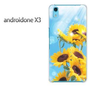 ゆうパケ送料無料スマホケース ハード android One X3 クリア  [花・ひまわり・夏(ブルー)/androidonex3-pc-ne252]