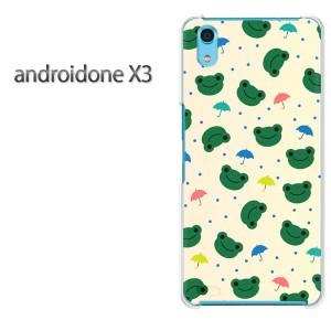 ゆうパケ送料無料スマホケース ハード android One X3 クリア  [カエル・動物(ベージュ)/androidonex3-pc-ne253]