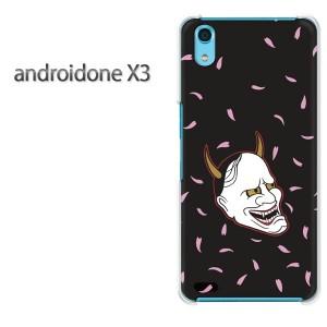 ゆうパケ送料無料スマホケース ハード android One X3 クリア  [般若・桜・シンプル(黒)/androidonex3-pc-ne368]