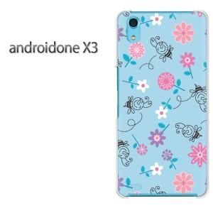ゆうパケ送料無料スマホケース ハード android One X3 クリア [花・蜂(ブルー)/androidonex3-pc-new0041]