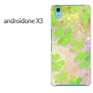 ゆうパケ送料無料スマホケース ハード android One X3 クリア [花・クローバー(グリーン)/androidonex3-pc-new0421]
