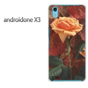 ゆうパケ送料無料スマホケース ハード android One X3 クリア [花・バラ(オレンジ)/androidonex3-pc-new1033]