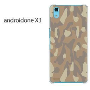ゆうパケ送料無料スマホケース ハード android One X3 クリア [迷彩・シンプル(ベージュ)/androidonex3-pc-new1174]
