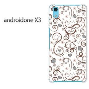 ゆうパケ送料無料スマホケース ハード android One X3 クリア [花・レトロ(白)/androidonex3-pc-new1699]