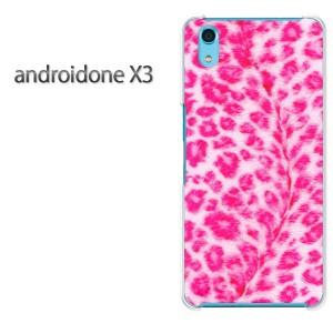 ゆうパケ送料無料スマホケース ハード android One X3 クリア [豹・動物(ピンク)/androidonex3-pc-new1848]