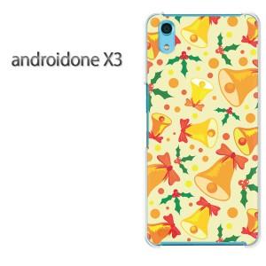 ゆうパケ送料無料スマホケース ハード android One X3 クリア 【ベル053/androidonex3-PM053】