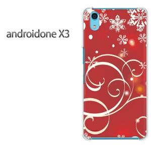 ゆうパケ送料無料スマホケース ハード android One X3 クリア 【スノー227/androidonex3-PM227】
