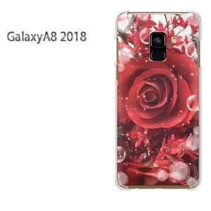 ゆうパケ送料無料 スマホケース galaxya82018 クリア  [花・バラ(赤)/galaxya82018-pc-ne237]