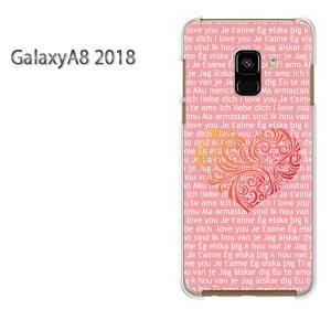 ゆうパケ送料無料 スマホケース galaxya82018 クリア  [ハート(ピンク)/galaxya82018-pc-ne350]