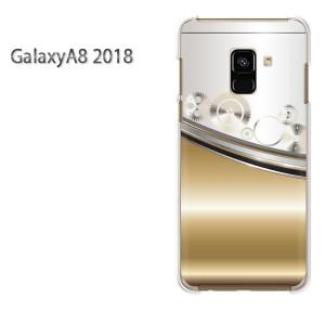 ゆうパケ送料無料 スマホケース galaxya82018 クリア  [メタル・シンプル(ゴールド)/galaxya82018-pc-ne351]