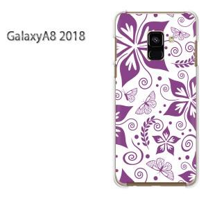 ゆうパケ送料無料 スマホケース galaxya82018 クリア [花(紫)/galaxya82018-pc-new0056]