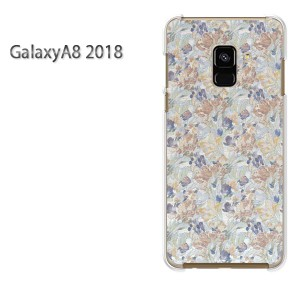 ゆうパケ送料無料 スマホケース galaxya82018 クリア [花(グリーン・ブルー)/galaxya82018-pc-new0217]