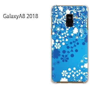 ゆうパケ送料無料 スマホケース galaxya82018 クリア [花(ブルー)/galaxya82018-pc-new1411]