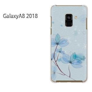 ゆうパケ送料無料 スマホケース galaxya82018 クリア [花(ブルー)/galaxya82018-pc-new1413]